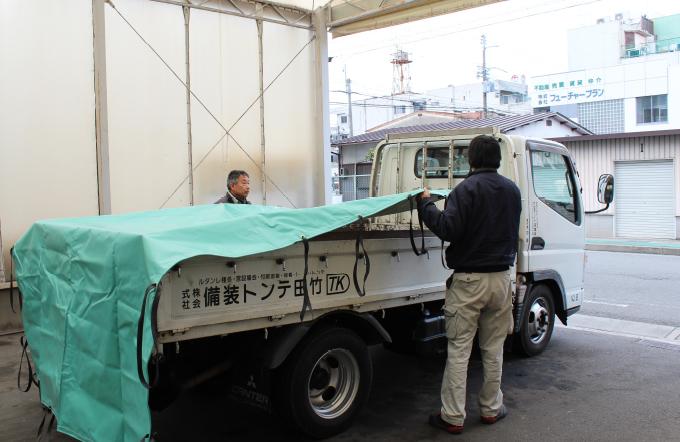 トラックシートの取り付け方 1
